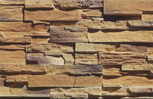 Cheap Artificial Stone Exterior Wall Panels