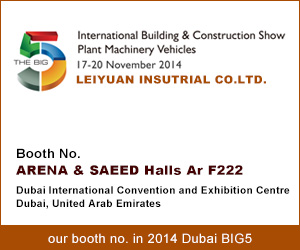We'll Be Waiting for You At 2014 BIG 5 Fair (Booth No.:Ar F222)