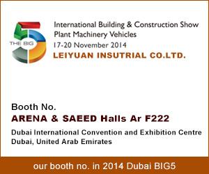 Welcome you to visit 2014 Dubai BIG5 Fair- Booth No.: Ar F222