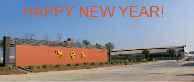 NEW YEAR BEST WISHES FROM LOPO